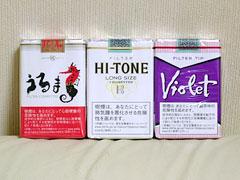 沖縄のタバコ