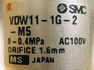 電磁弁のラベル