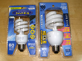 蛍光灯ランプ 13Wと22W