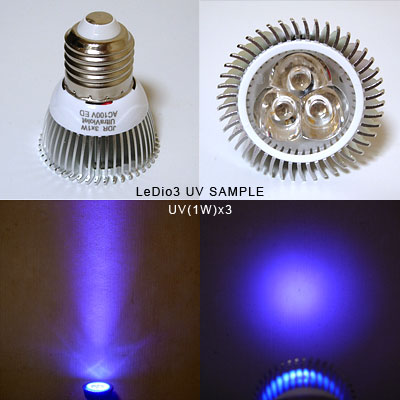LeDio3 UVのサンプル