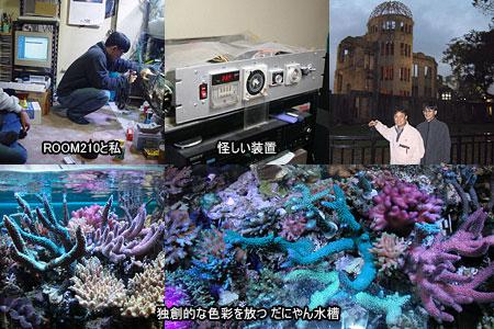 2003年、広島オフ