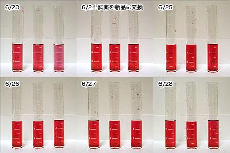 バイオペレット実験2:7日目~12日目の水質
