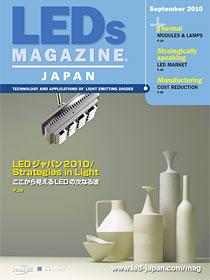 LEDs Magazine Japan