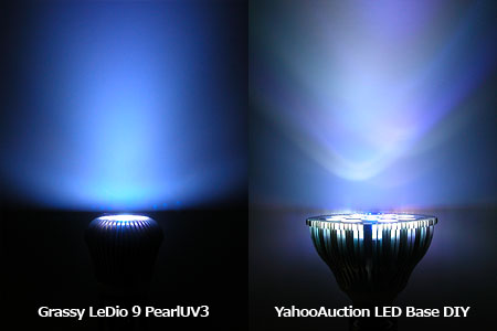 UV漏れの無いランプとヤフオクランプのUV漏れの比較