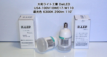 大和ライト工業 DaiLED
