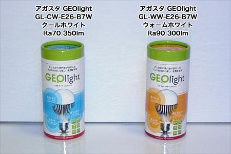 アガスタ GEOlight LED電球 2タイプ