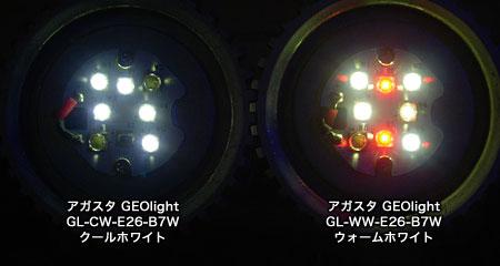 不点灯素子がいくつか見られます。。。