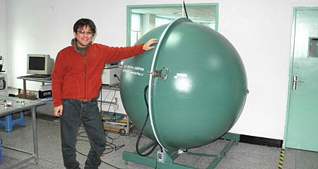 大きな積分球