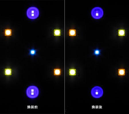 LED換装後の点灯状態