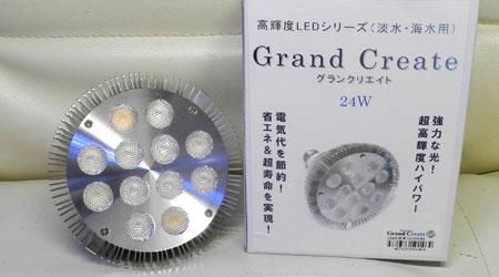 スプリング - グランクリエイト UV370nm入りモデル
