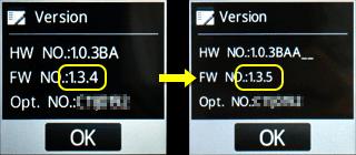 ファームウェア1.3.4 → 1.3.5