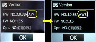 ファームウェア PC アクティベート