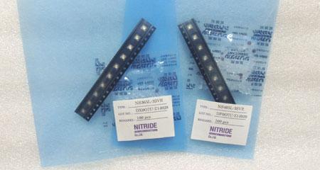 Nitride 3SVRシリーズ