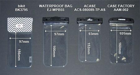 各種防水パック寸法
