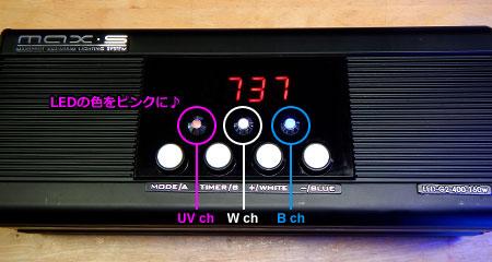 max-s電源ユニットの30Wモジュール回路用LEDインジケーターをピンク色に変更♪笑