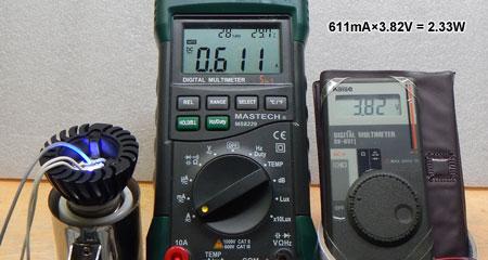 ドライブ電流実測値