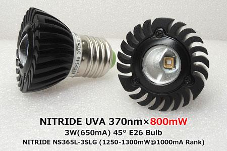 ナイトライド370nm最新3Wバルブ
