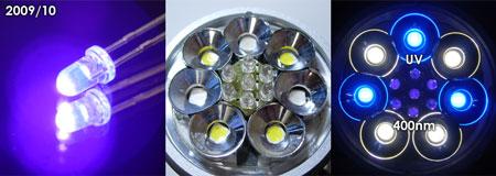 東芝LED電球改+紫外線LED搭載実験